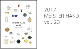 MEISTER HAND vol23